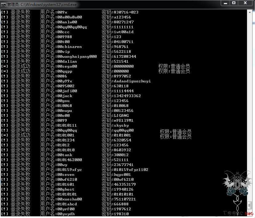 yunfile网盘多线程破解
