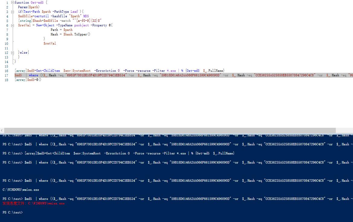 应急响应笔记windows 常用命令记录